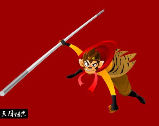 Monkey: A Kung Fu Parable